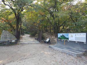 Balade parc Bukhansan